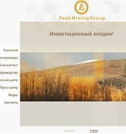 PeakMiningGroup